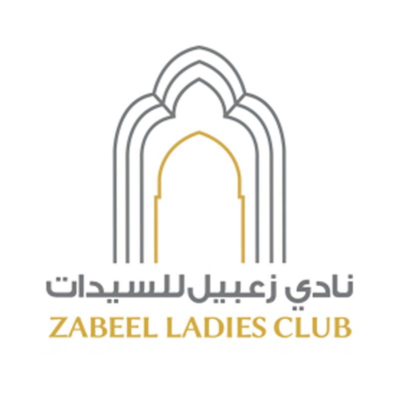 Zabeel Ladies Club