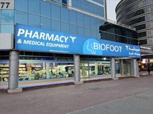 Biofoo Pharmacy Deira Dubai